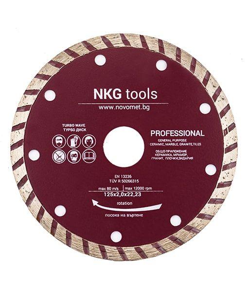 Диамантен диск за бетон турбо за сухо и мокро рязане