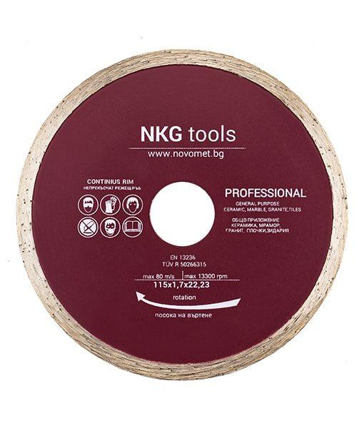Диамантен диск за плочки с непрекъснат режещ ръб за мокро рязане